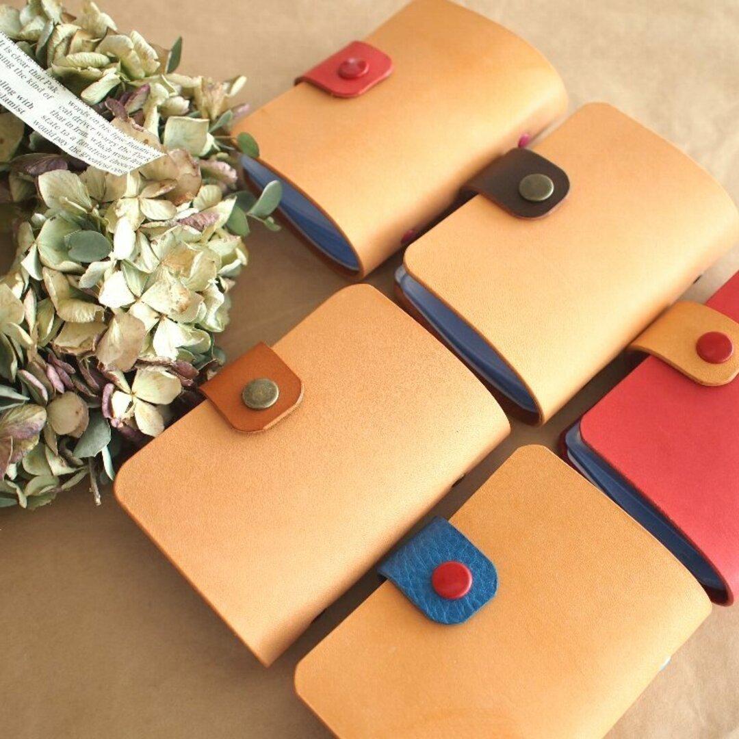 本革 姫路レザーで作った24ポケットあるカードケース