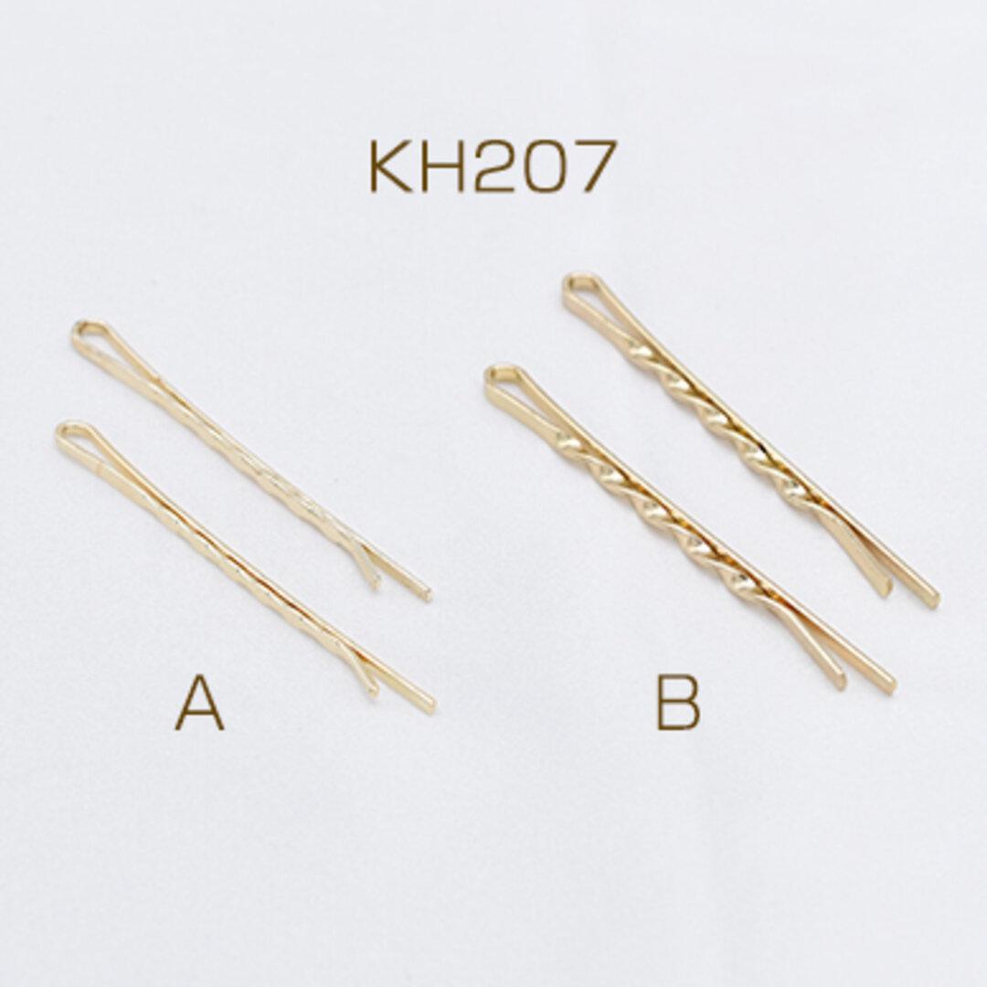 KH207-B  30個  ヘアピン ヘアアクセサリー ウェーブ ゴールド 3×【10ヶ】