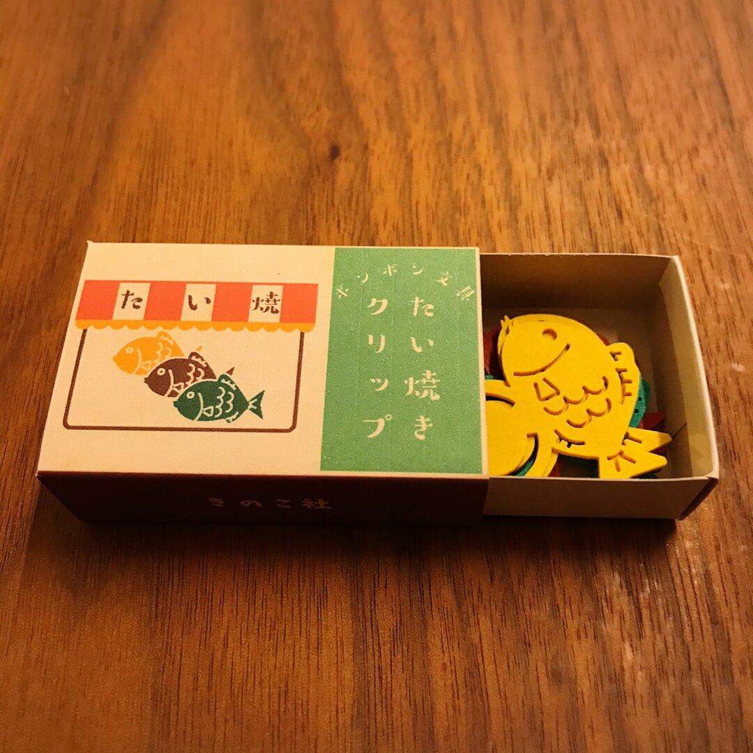 【ボンボン文具】たいやき紙クリップ【カラーリニューアル】