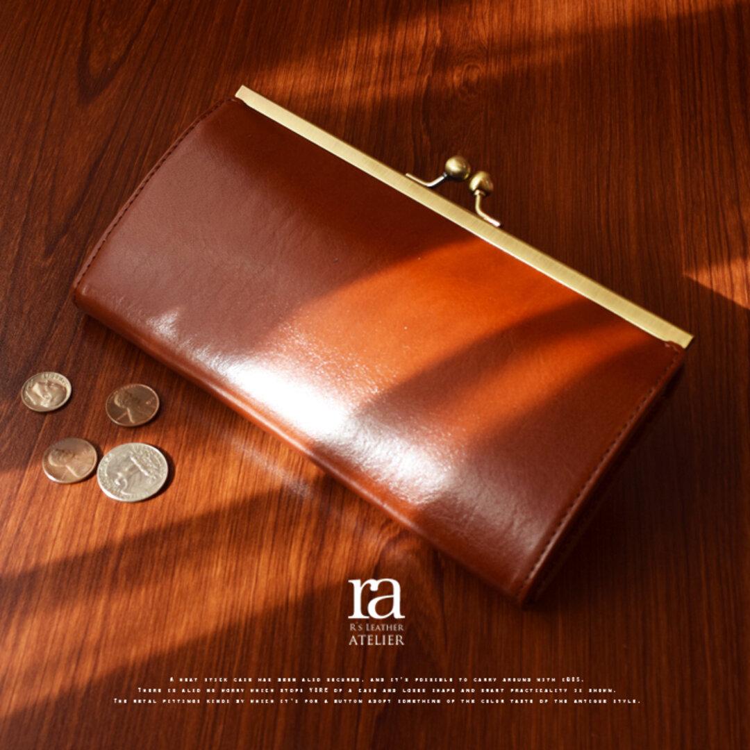 【送料無料】高級イタリアンレザー がまぐち 長財布 キャメルオレンジ ガマ口 ガマグチ 本革 イタリア