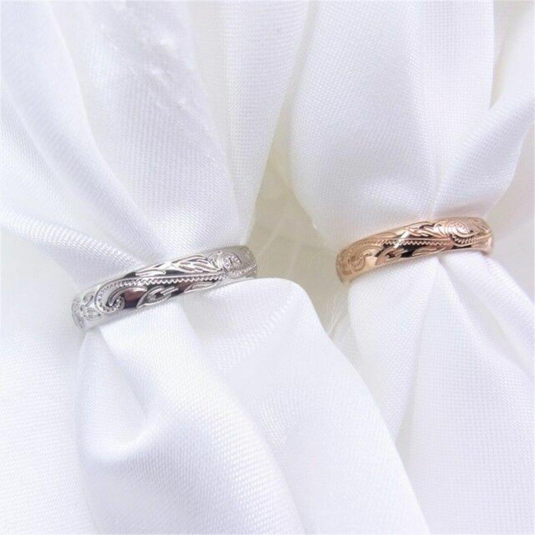 【2本セット】『バースデーストーンのハワイアンジュエリー』 ペアリング  結婚指輪 名入れ 刻印 記念日〈2本ペア価格〉