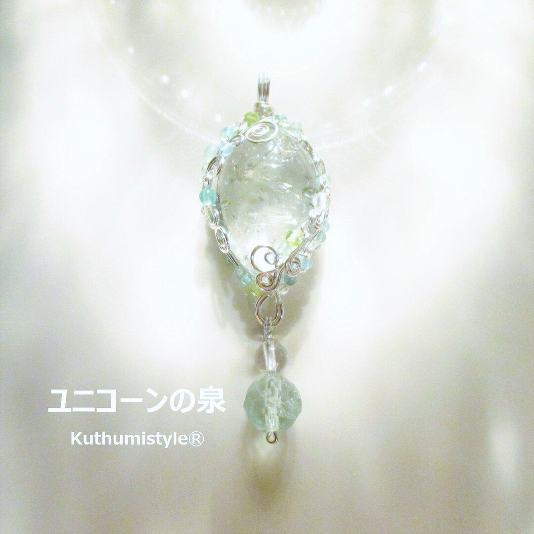 グリーンアメジスト&雫ペンダント(ワイヤージュエリー☆ワイヤーアクセサリー☆ワイヤーラッピング天然石ネックレス☆KuthumistyleⓇ☆クツミスタイル)
