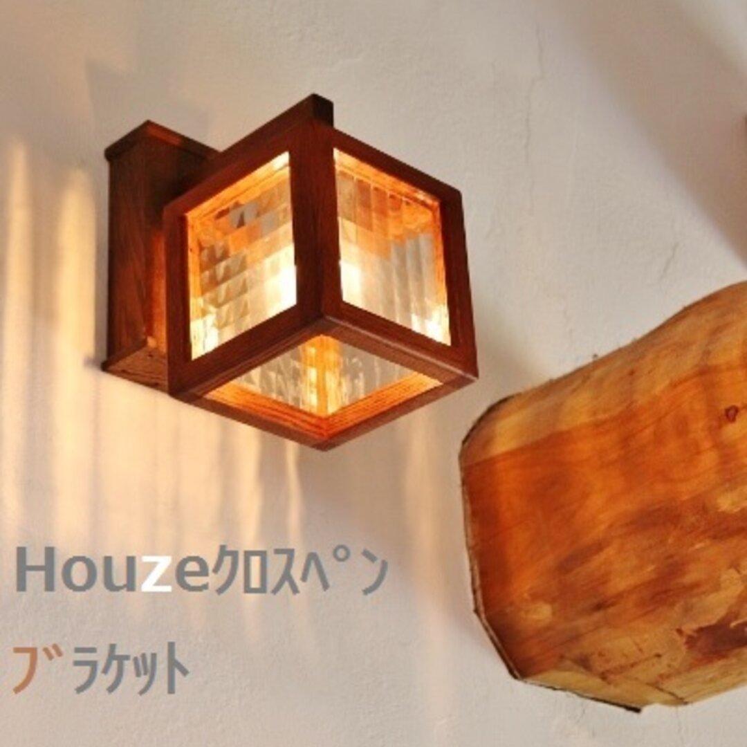LED   ブラケットライト   houzeクロスペンブラケット 【送料無料】