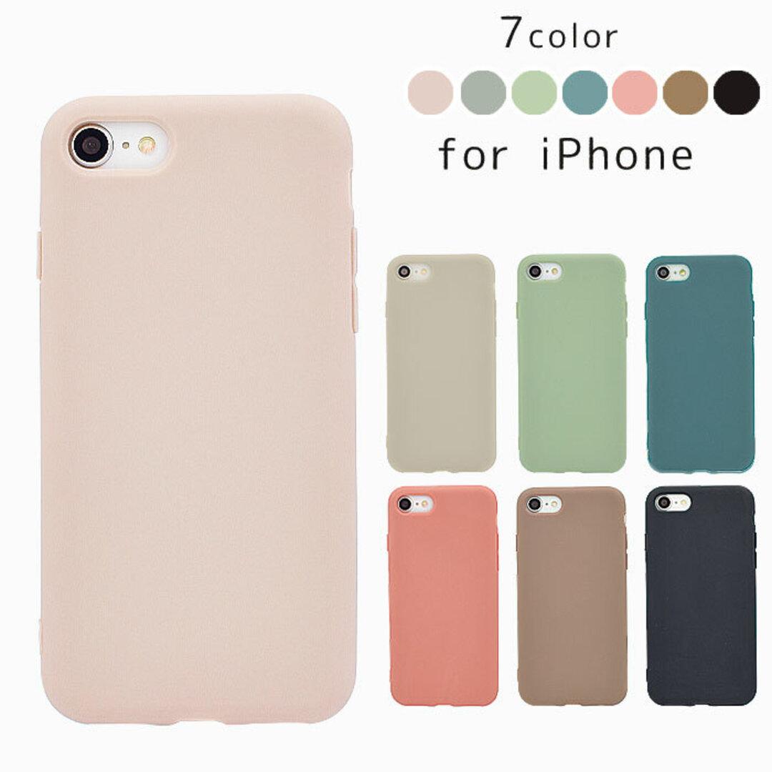 【送料無料】 iPhone 12 se 第二世代 se2 11 pro xr カバー ケース くすみカラー かわいい オシャレ シンプル
