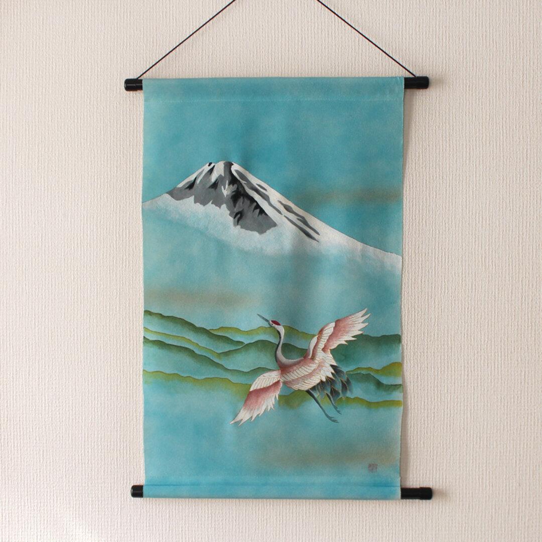 【送料無料】鶴と富士山の手描きショートタペストリー