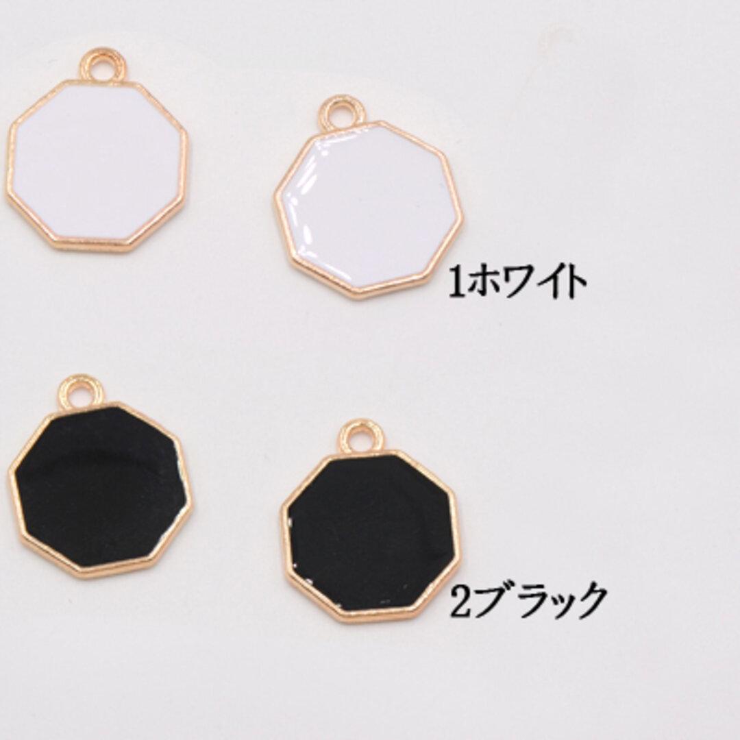 M2588_2  30個  エポチャーム 八角形 16×19mm ゴールド   3X【10ヶ】