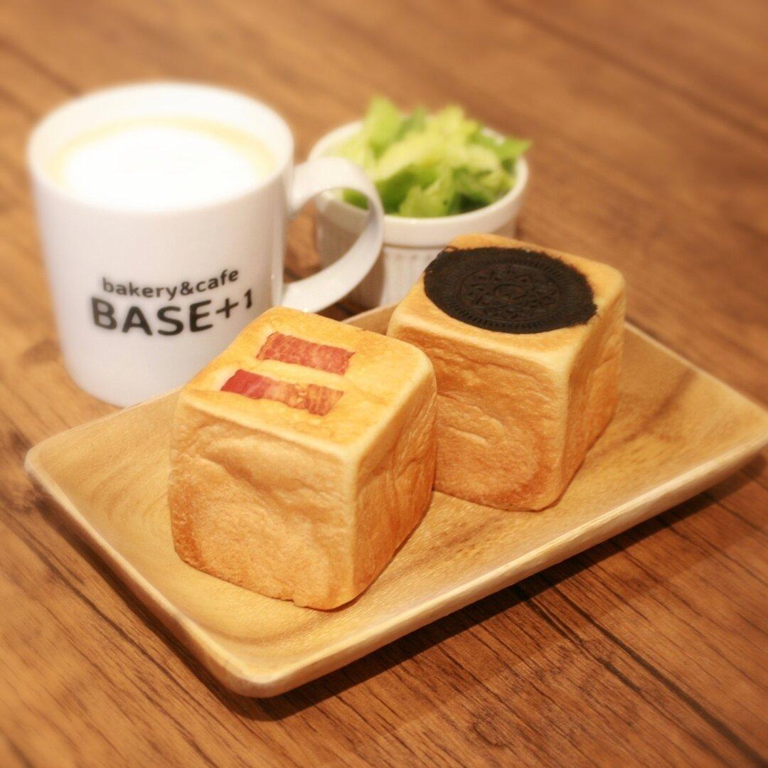 【9個セット】おうちカフェ キューブパンセット