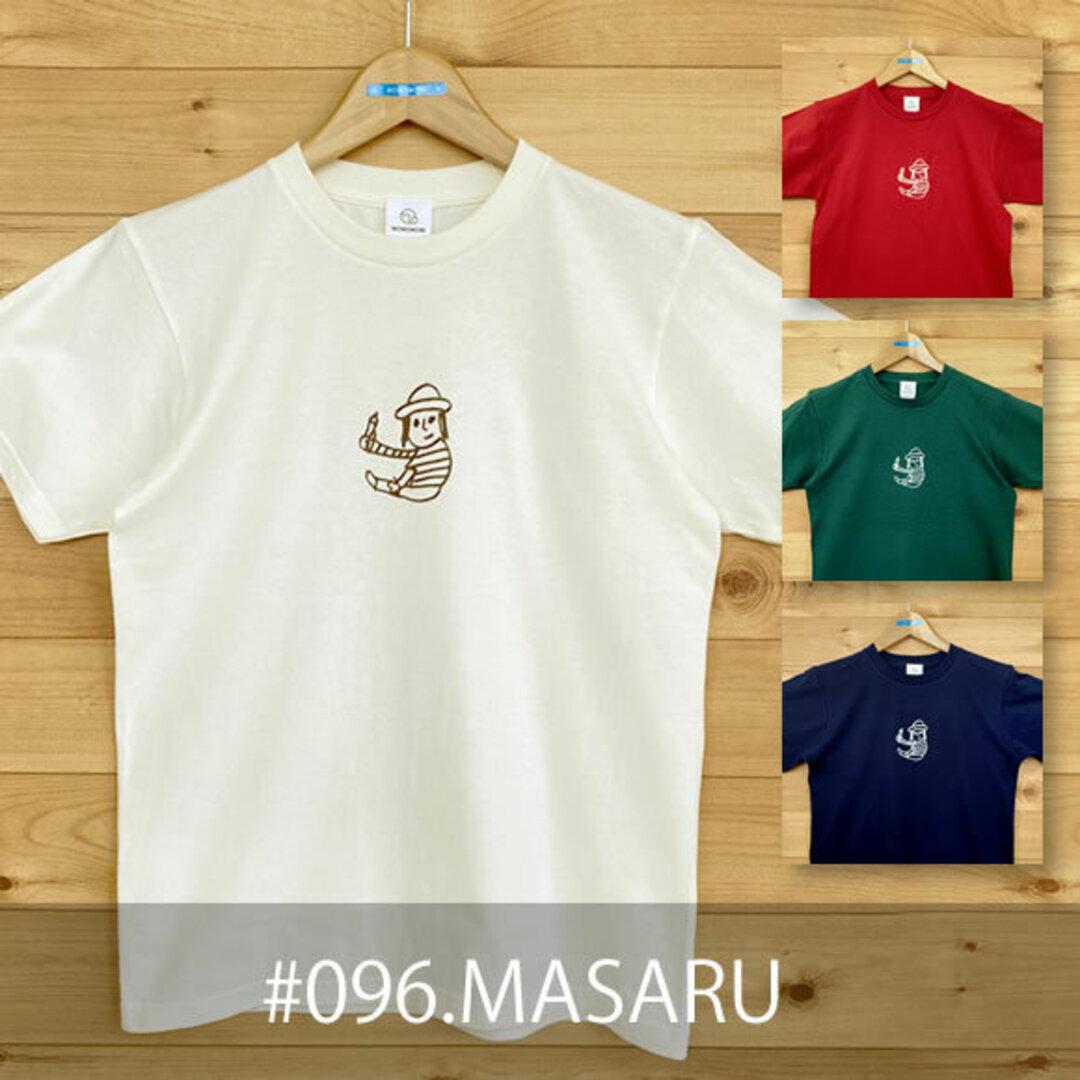 【受注生産】おとなTシャツ「MASARU(マサル)」