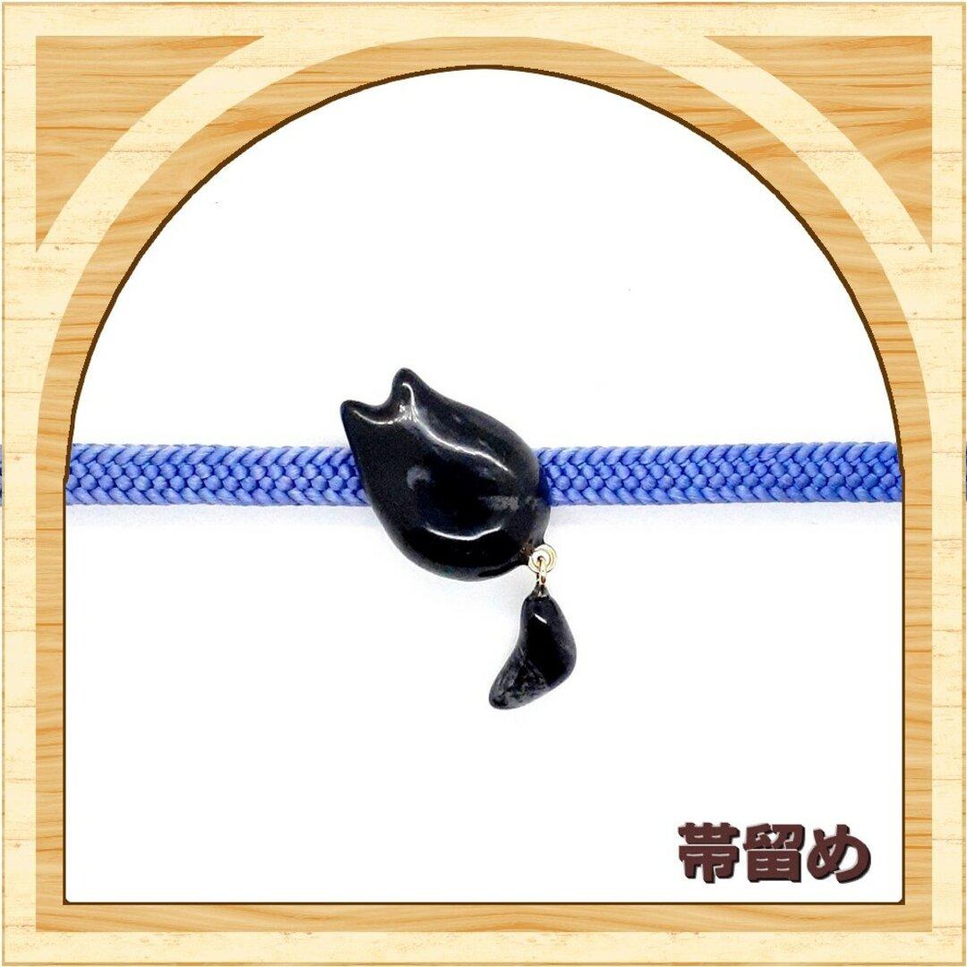 にゃんと太しっぽ【帯留め】黒白マーブル猫 黒大理石のようなネコ