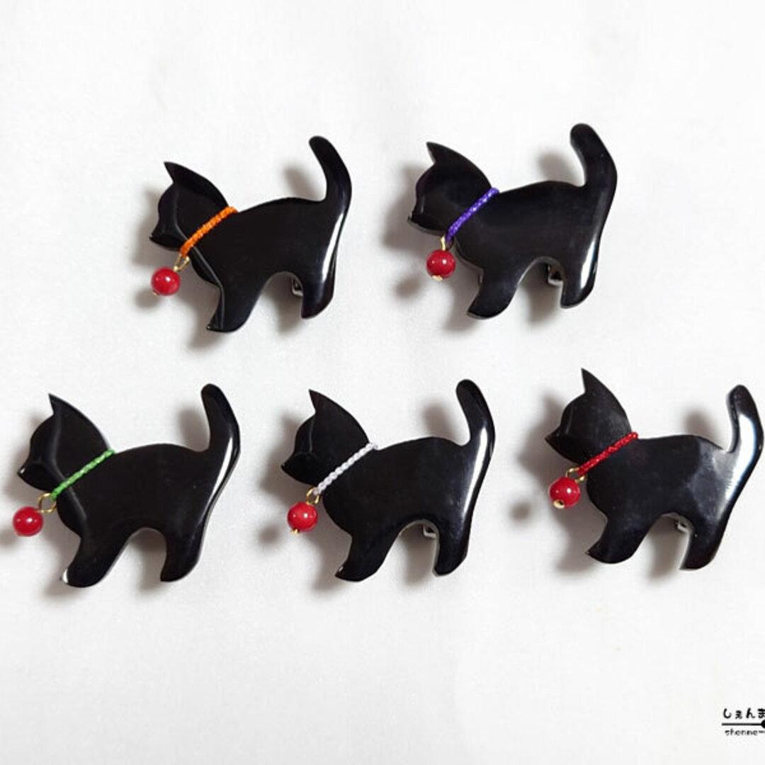 魔女に使える猫!ハロウィン限定♪30ミリ*天然素材*黒猫 赤珊瑚の首輪 帯留め 水牛角