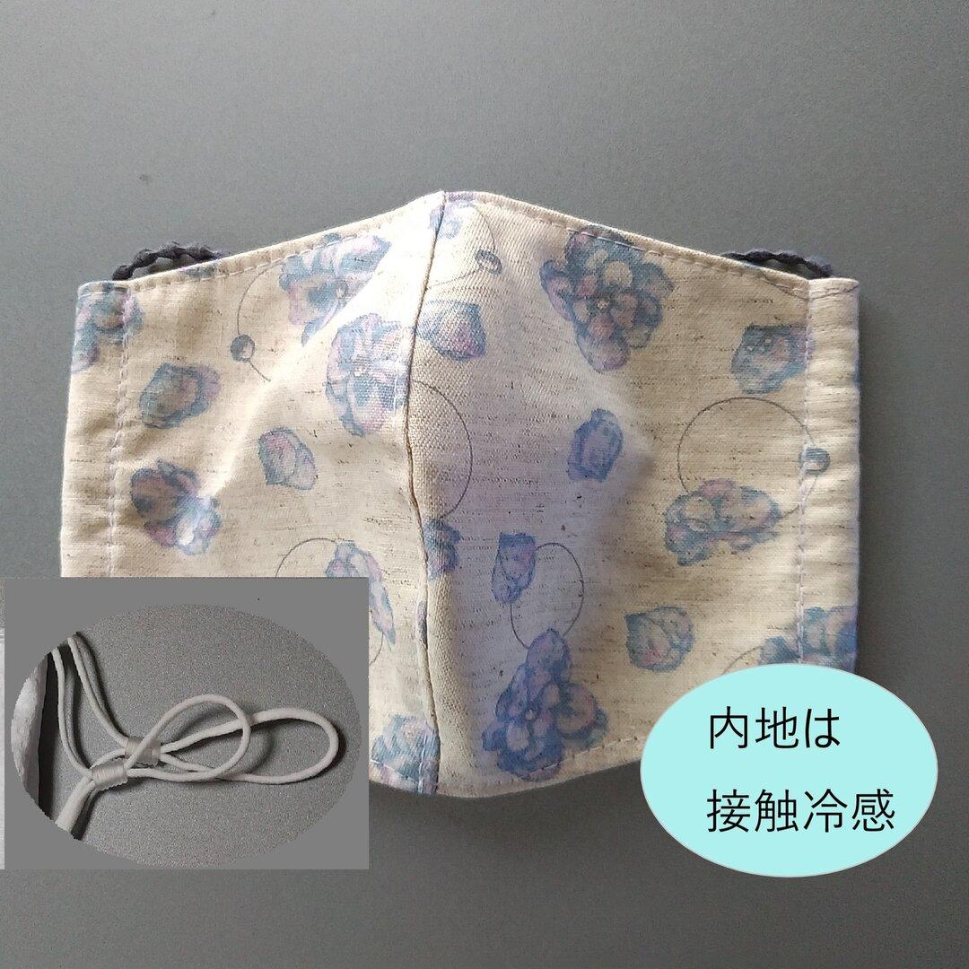 ★送料無料★おとな夏用 立体マスク(接触冷感)【ブルー花柄】