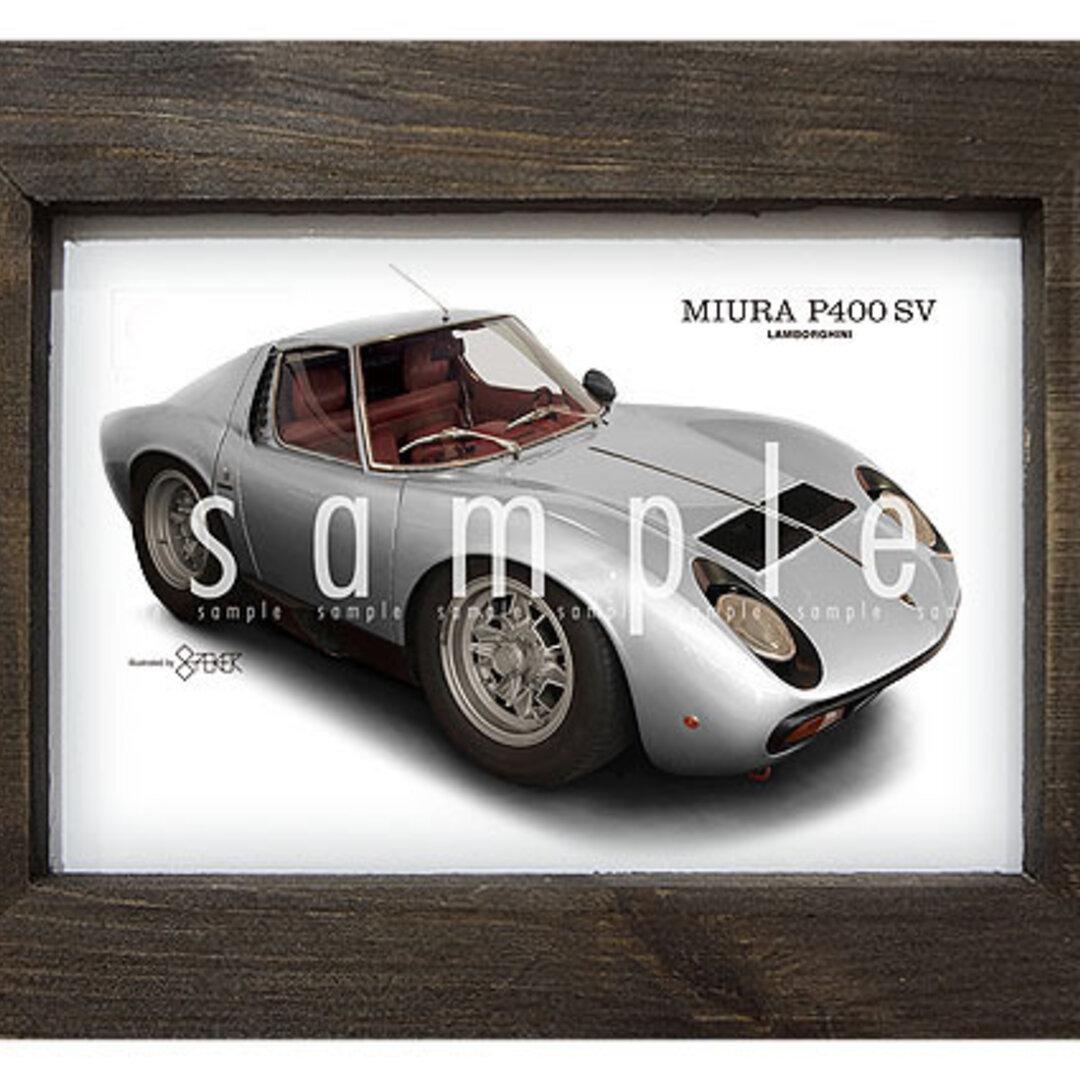 カーイラスト040 選べる3種類【ランボルギーニ ミウラ】P400 SV 旧車 送料安