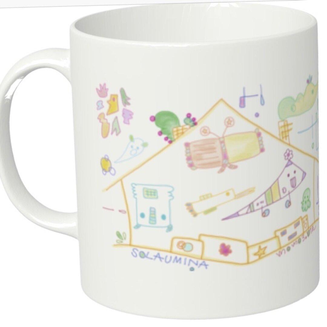 ★オリジナルキャラマグカップ★SOLAUMINA