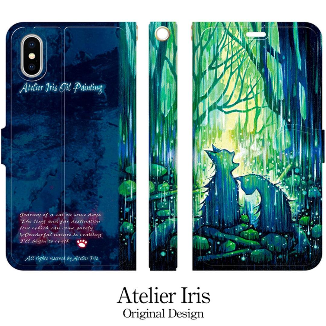【おかえり】青 猫 iPhone 手帳型 スマホケース 携帯ケース 送料無料