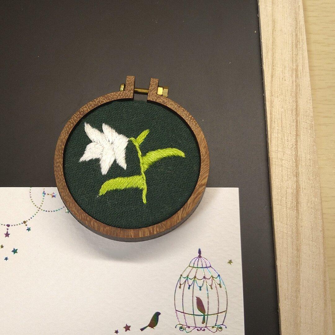 百合の刺繍マグネット(キーホルダー)
