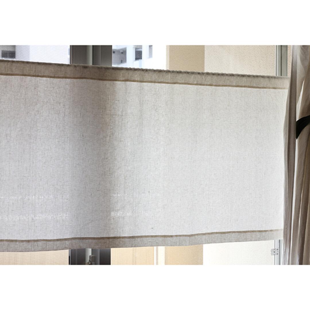 バイオ加工リネンのハーフカーテン