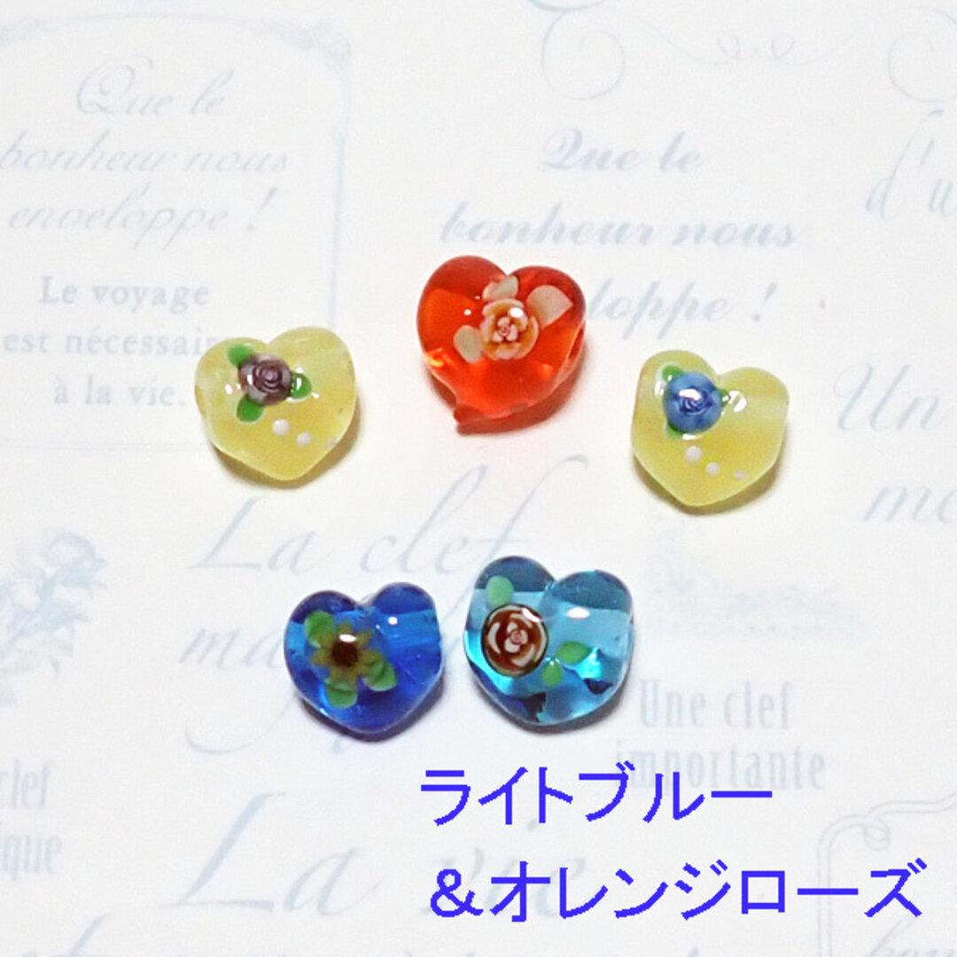 《ハートのとんぼ玉 横穴タイプ ライトブルー/オレンジローズ ハンドメイド ガラス製》