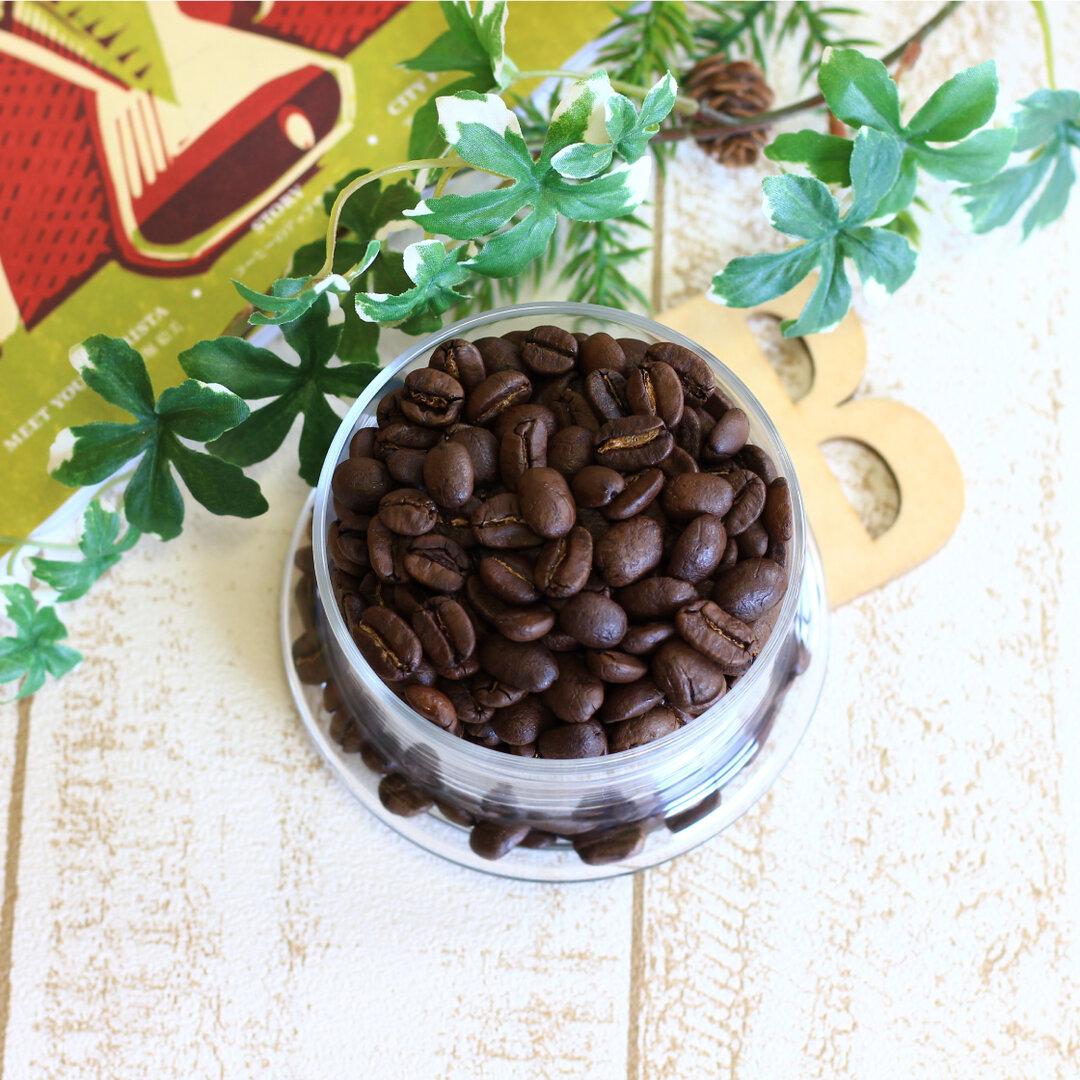 bitterブレンド 200g ブレンド オリジナル コーヒー 自家焙煎 エスプレッソ