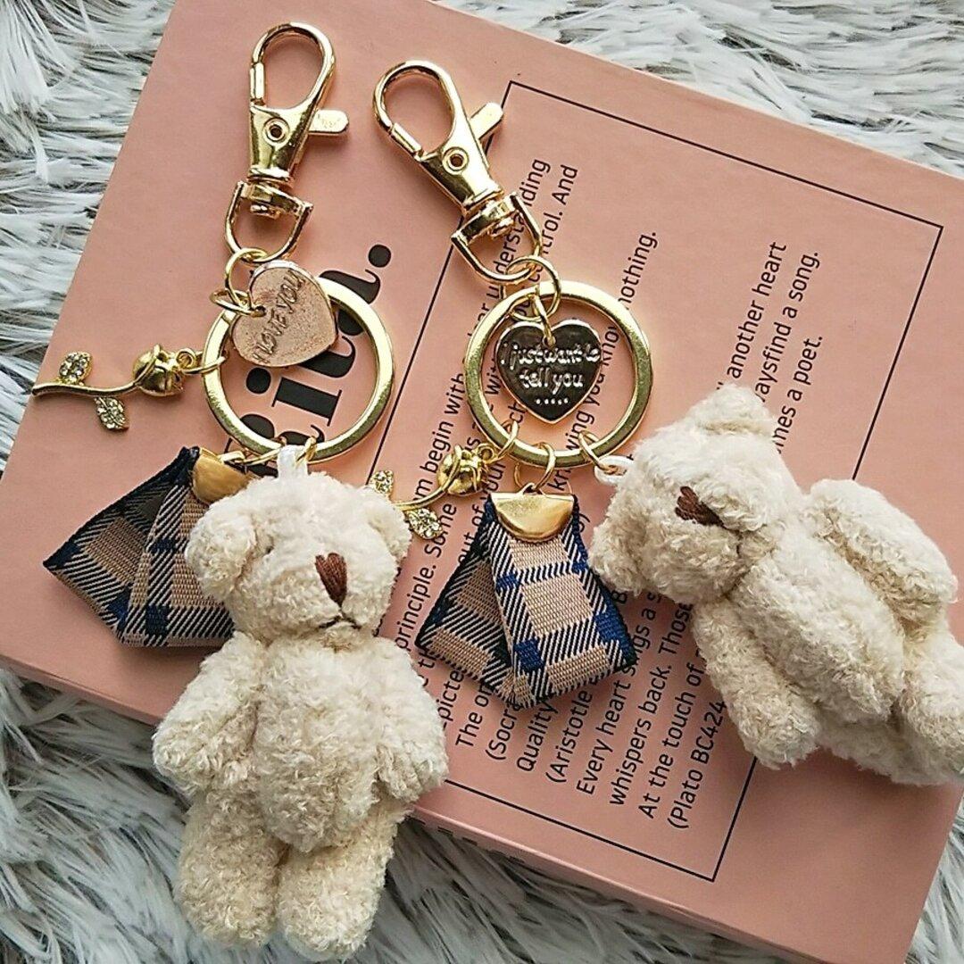 Valentine Teddybear Keychain