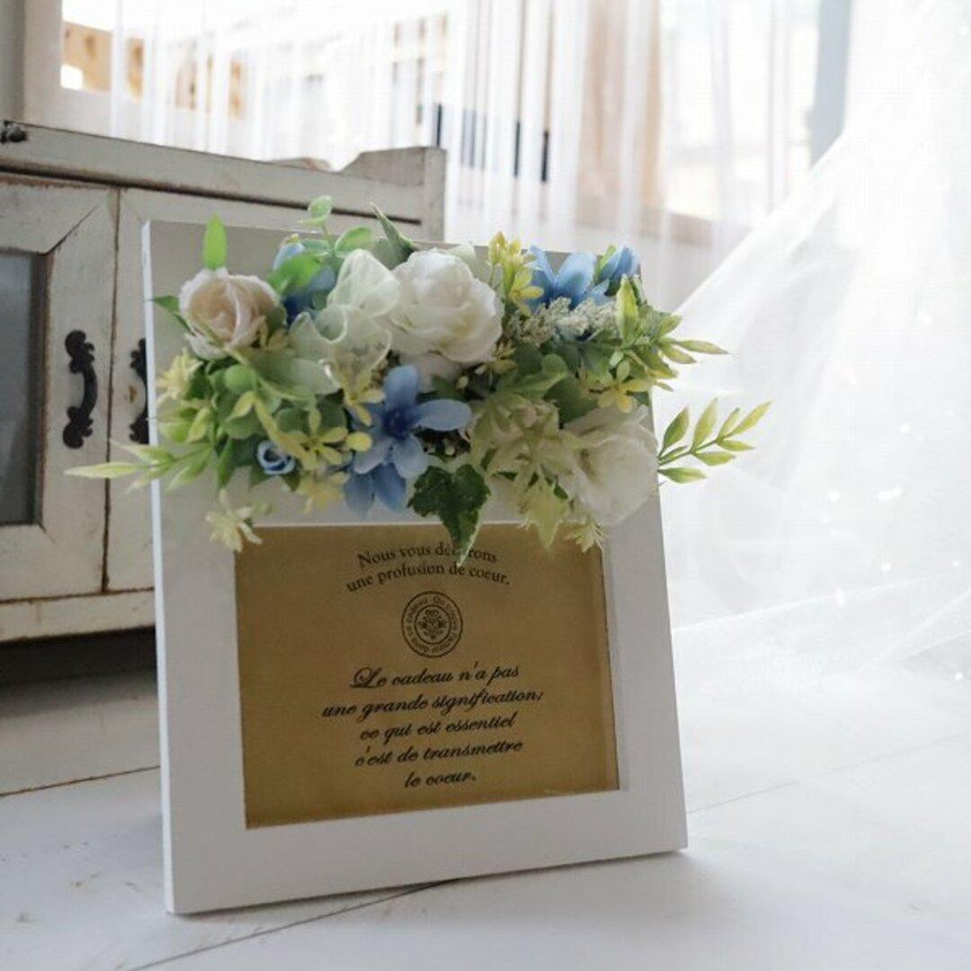 爽やかホワイトブルーのフォトフレーム ギフト 記念日 お祝い ペットお悔み