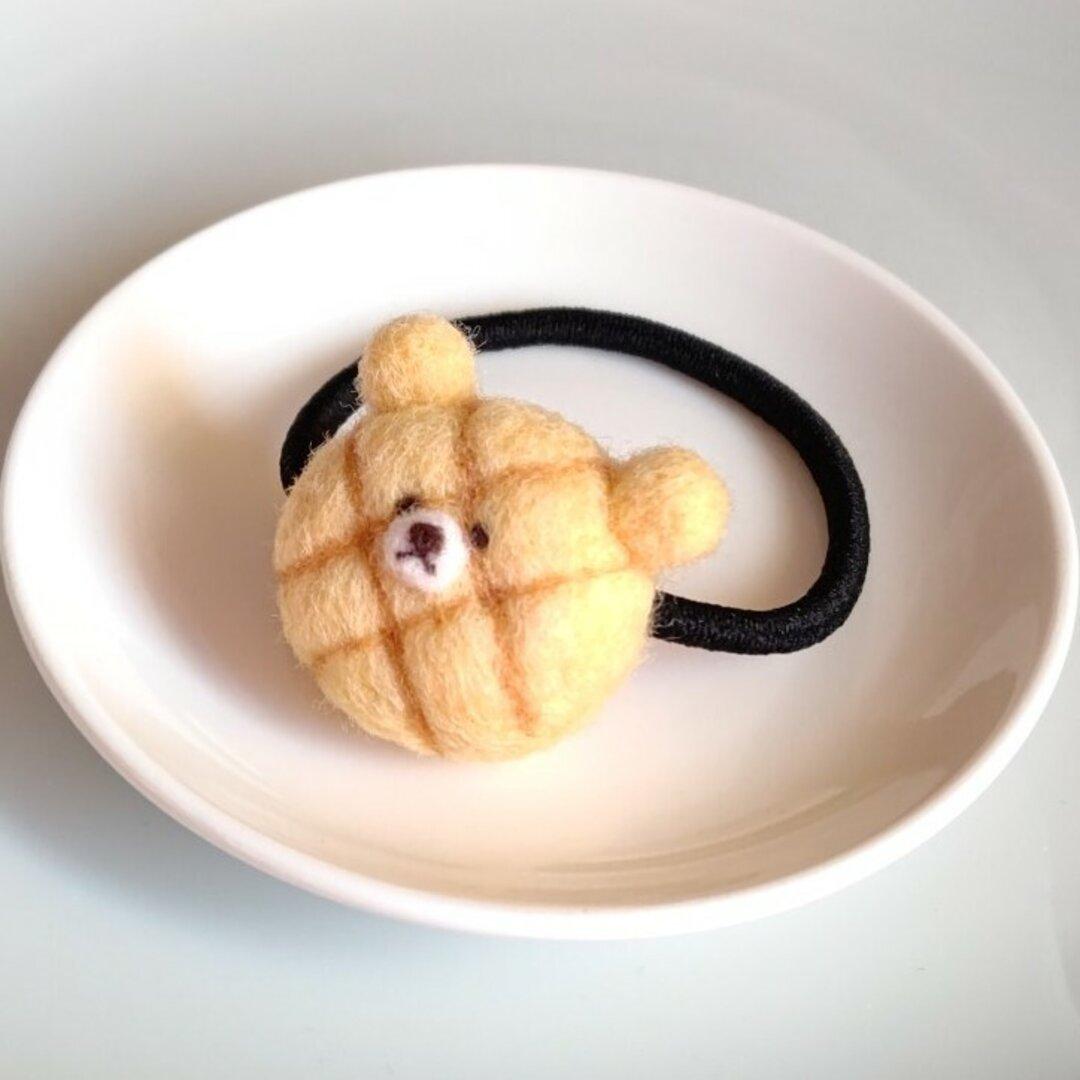 おいしいクマメロンパン ヘアゴム