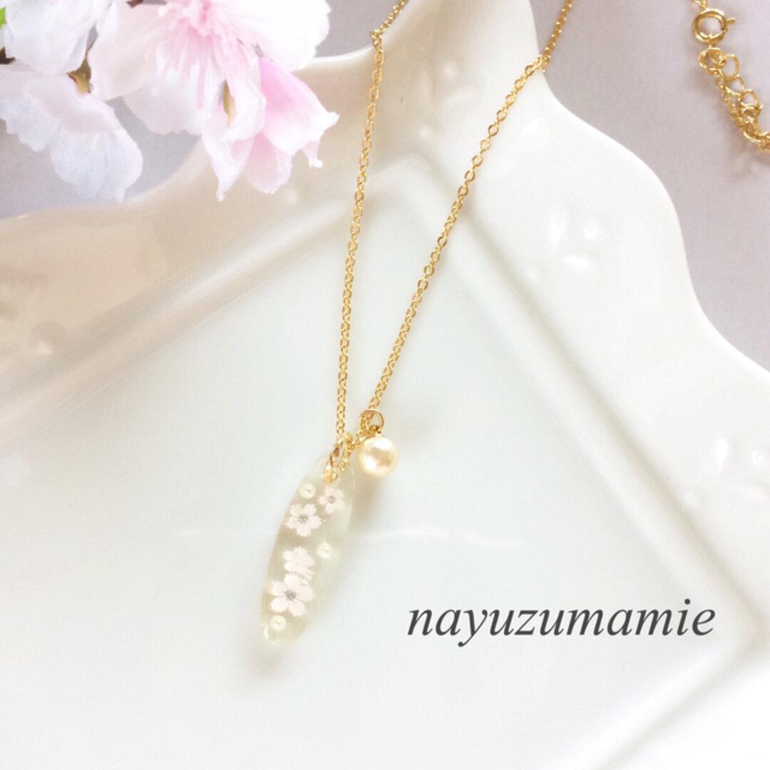 *桜レジンとパールのネックレス【201】