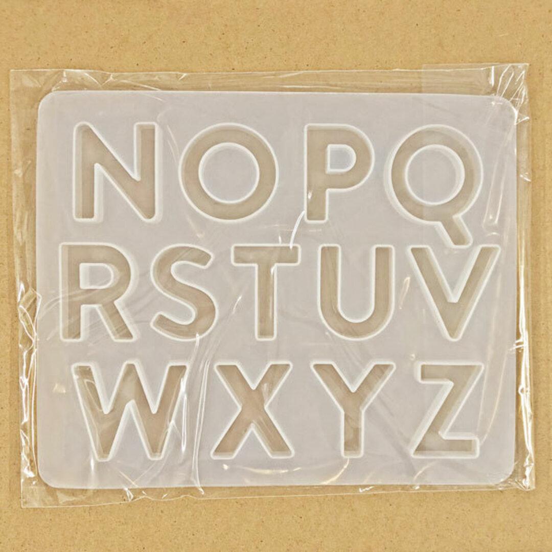 RSSC-164 シリコンモールド アルファベット N~Z