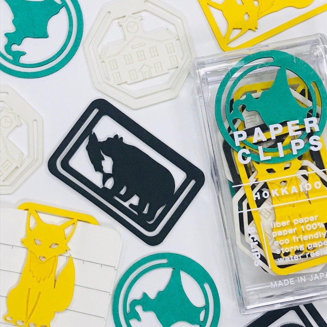 紙製 ペーパークリップ 北海道