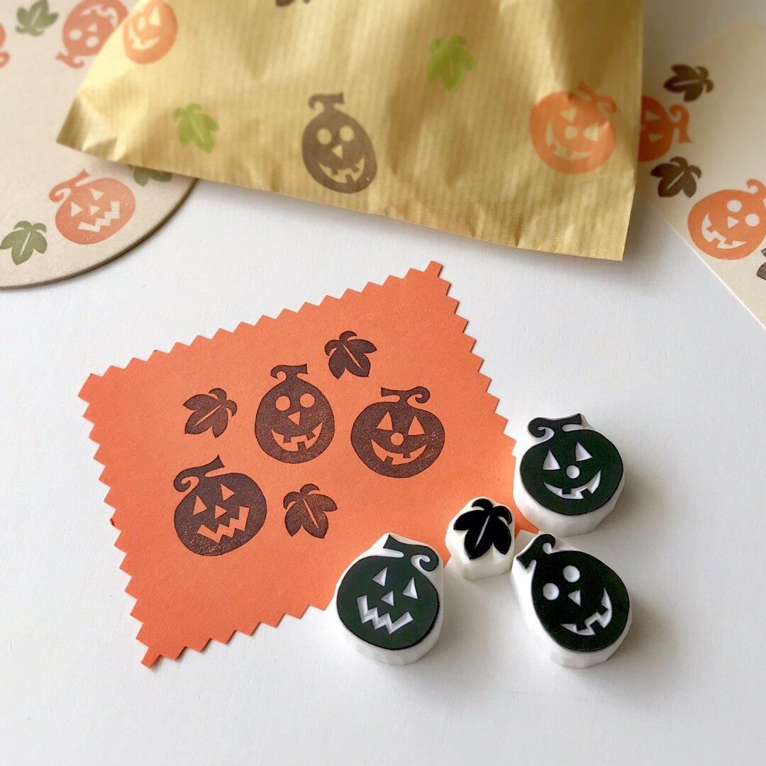ハロウィンかぼちゃ消しゴムはんこセット