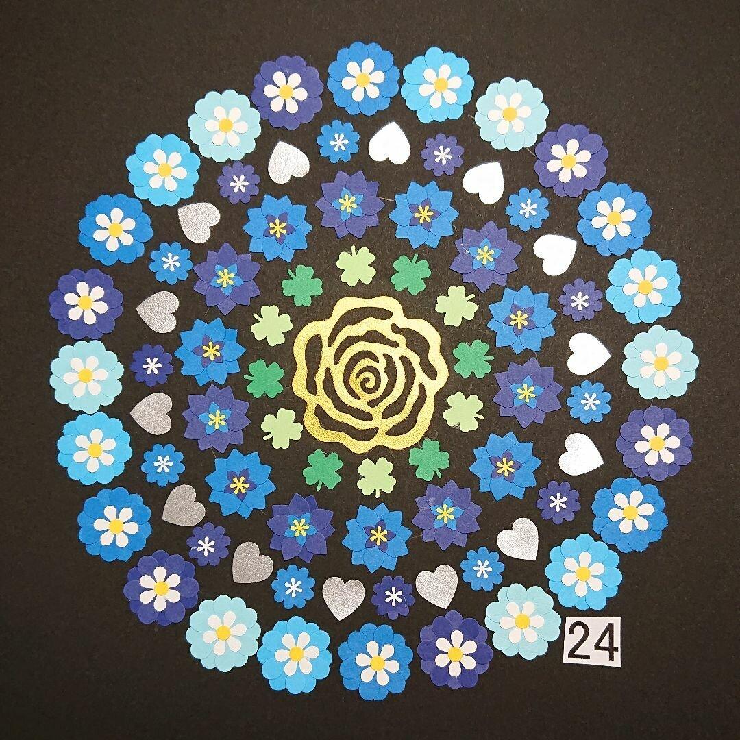 クラフトパンチ お花(24)