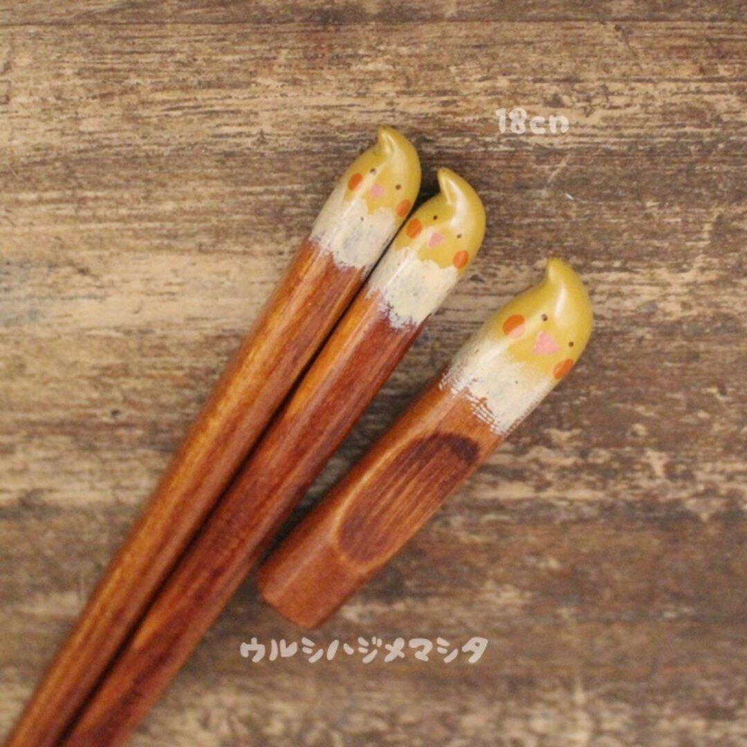 拭き漆の箸+箸置き(オカメインコ)【セット販売】