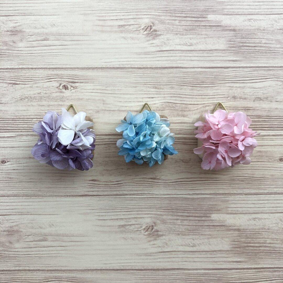 小さな壁掛け・ミニ(紫陽花)