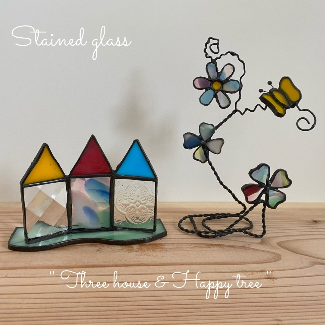 ステンドグラス★小さな3つのお家と幸せの木セット★可愛いインテリア小物