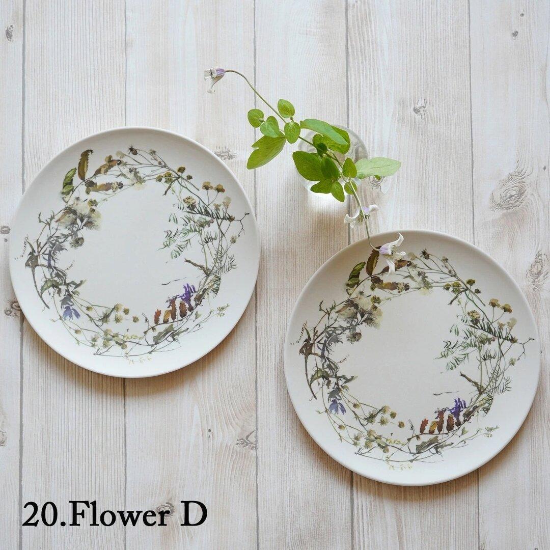 フラワーD 竹ファイバープレート お皿 2枚セット jrpb-flo-flowerD