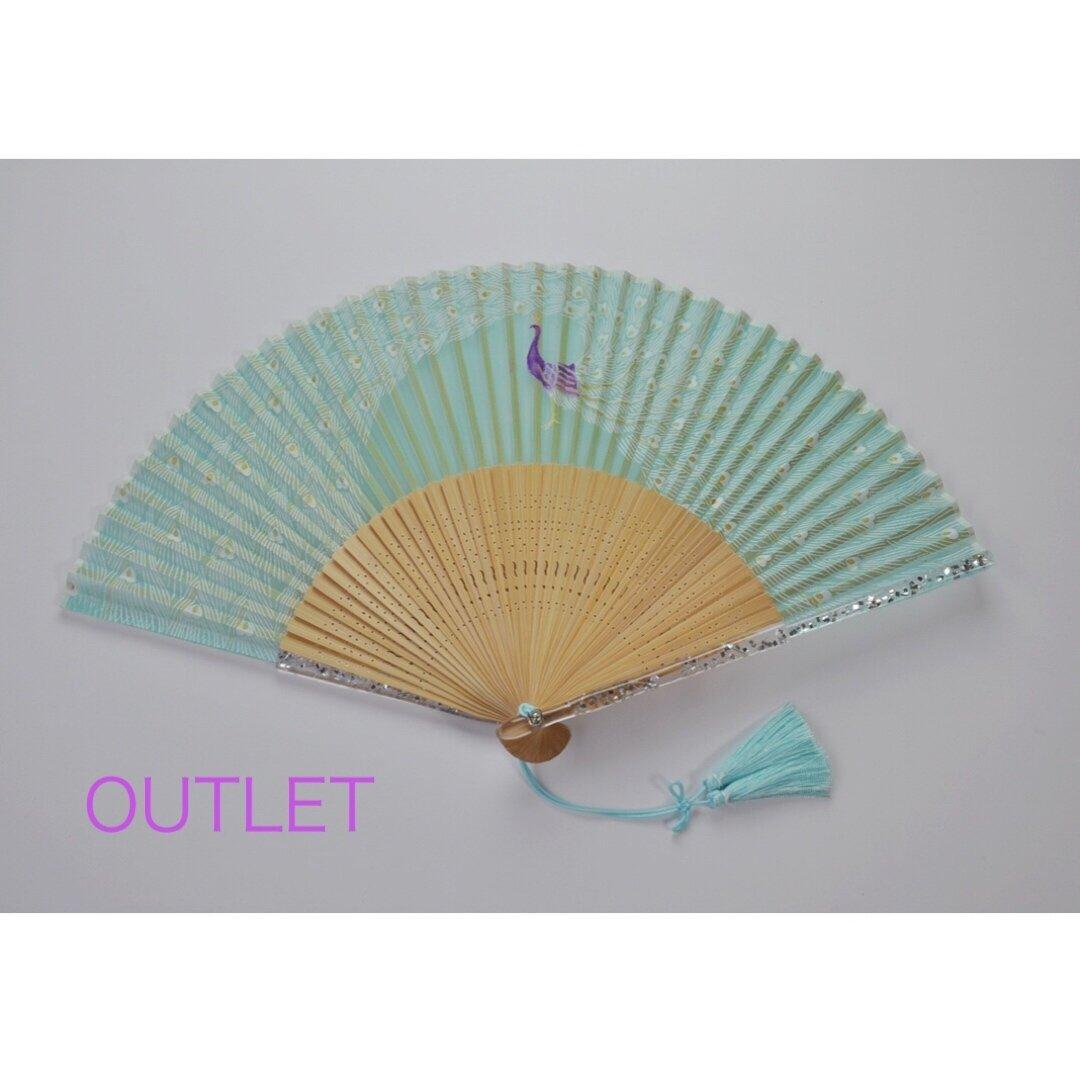 アウトレット 〈京扇子〉婦人用薄絹扇子 くじゃく柄 日本製 グリーン色(送料込)