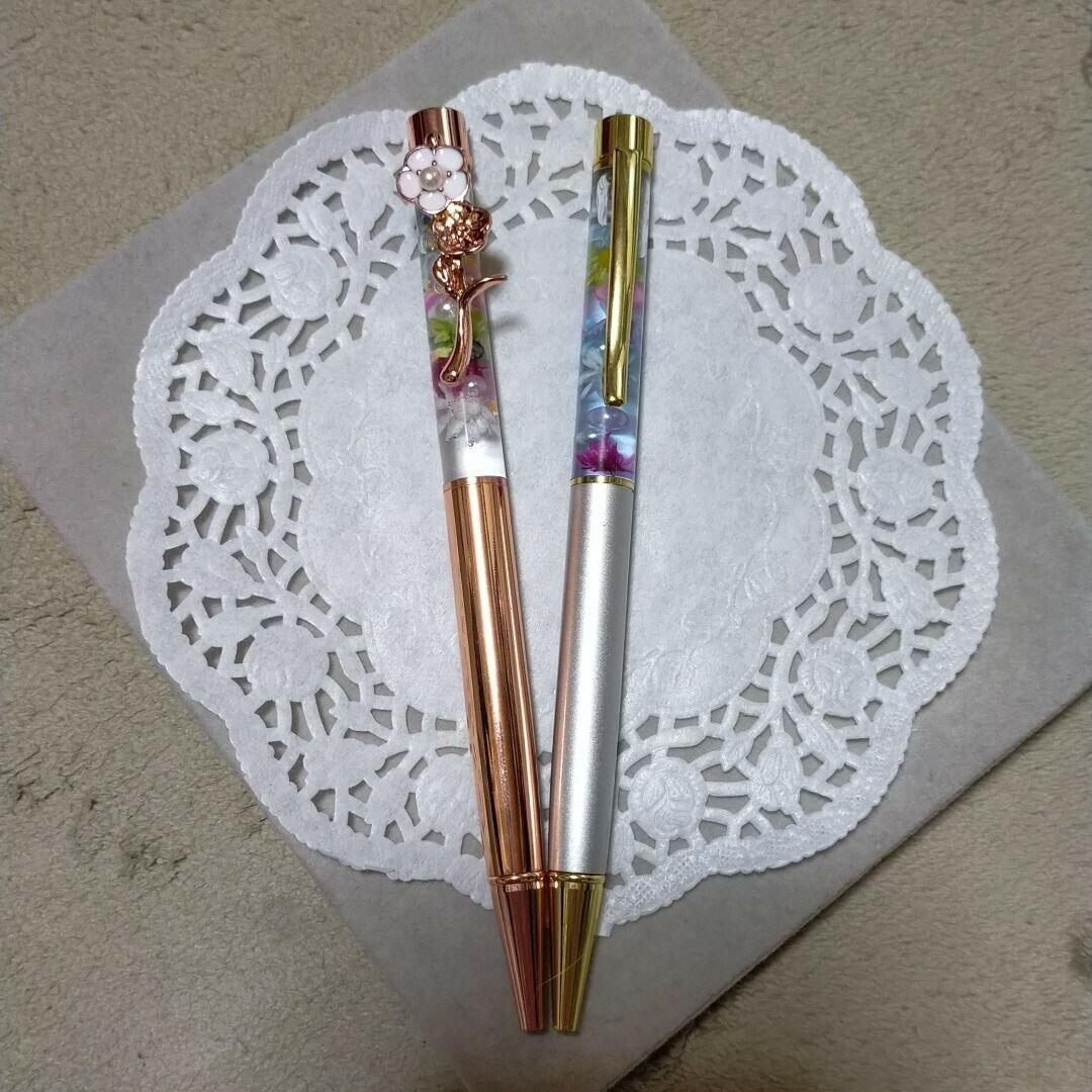 送料無料☆ハーバリウムボールペン訳アリ品 B品 ピンクゴールドとシルバー2本セット