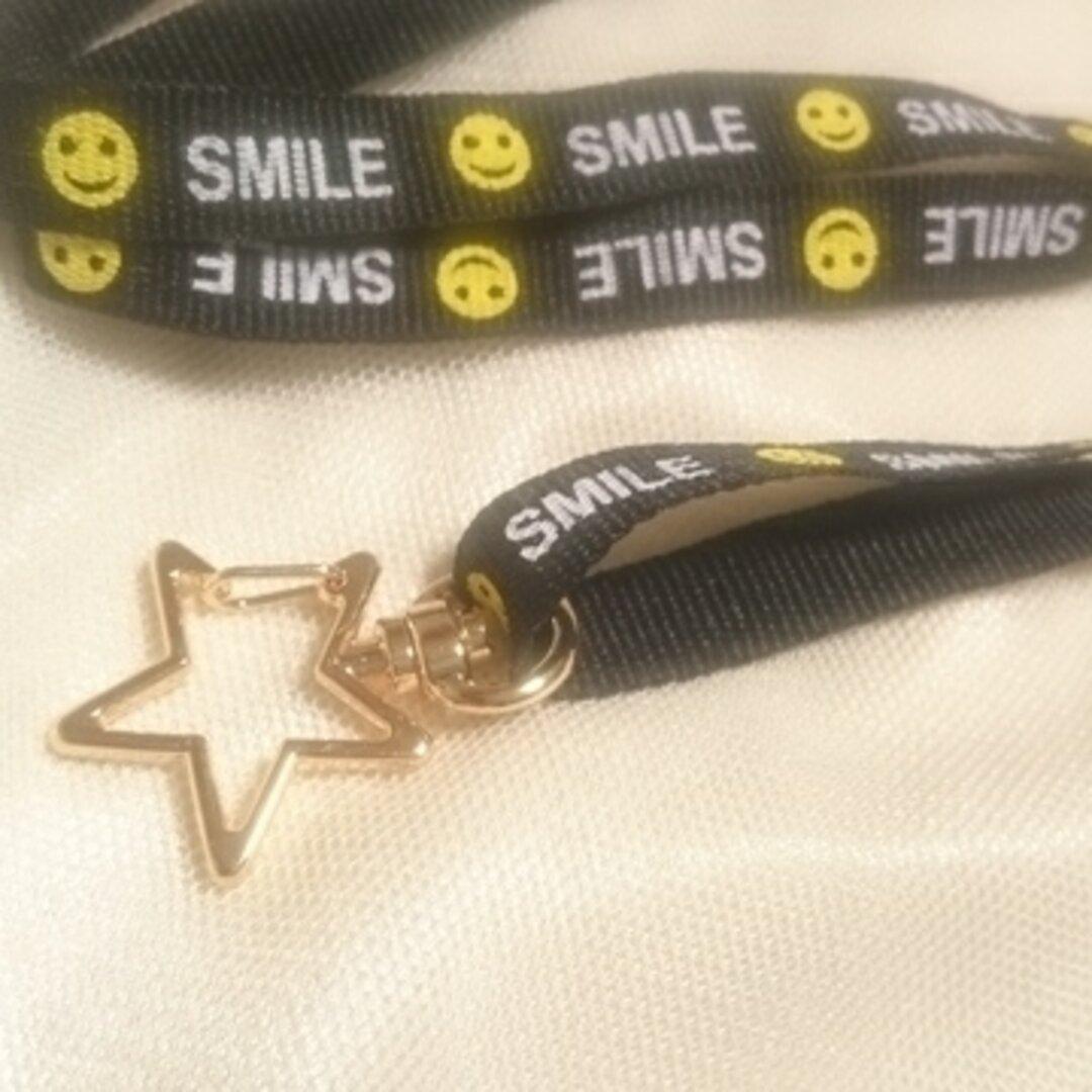 ニコッ 笑顔を忘れないで smile 名札ケース付きネックストラップ