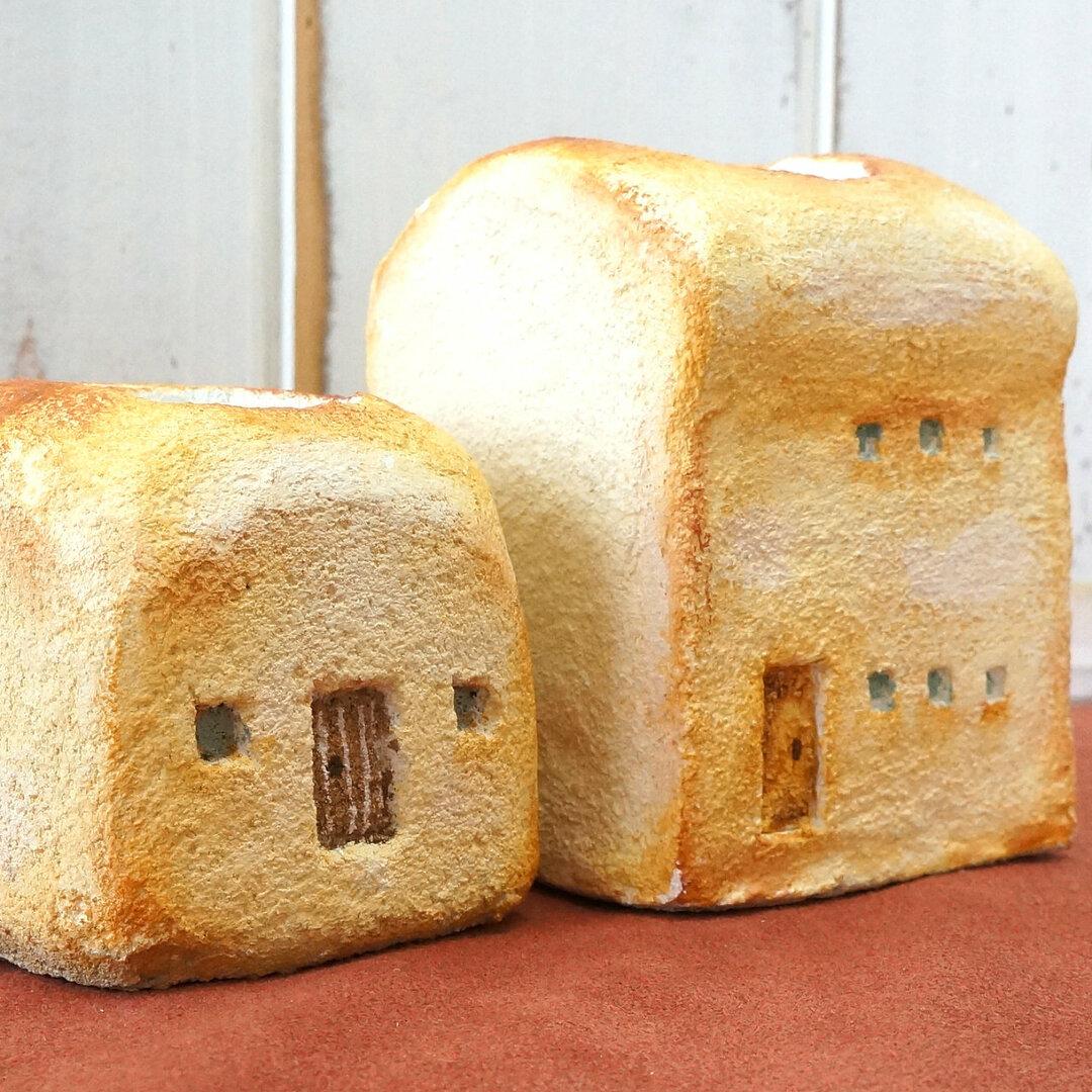 《モルタルデコ》パンのマンション 多肉ポット2個セット(BA)