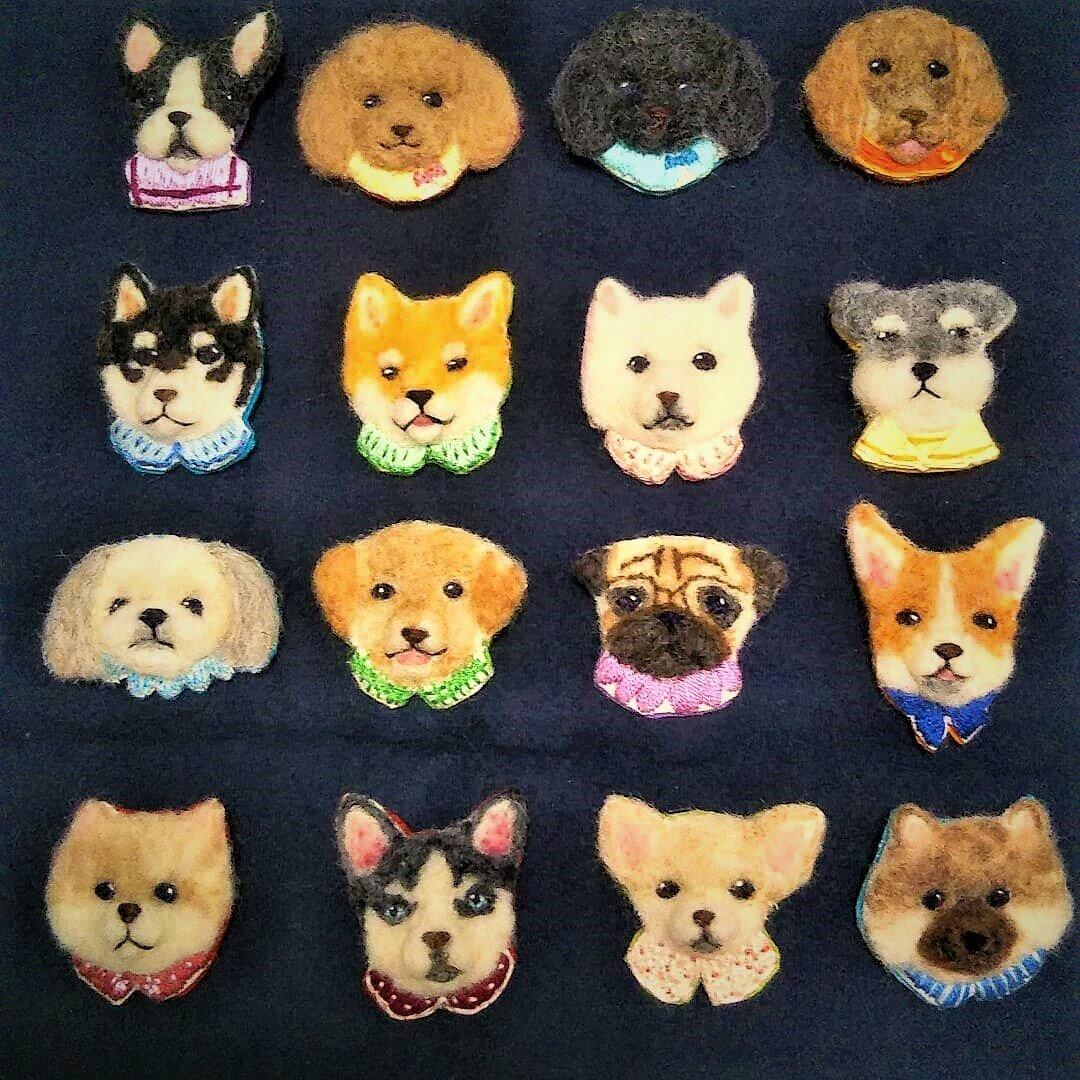 セミオーダー犬刺繍ブローチ
