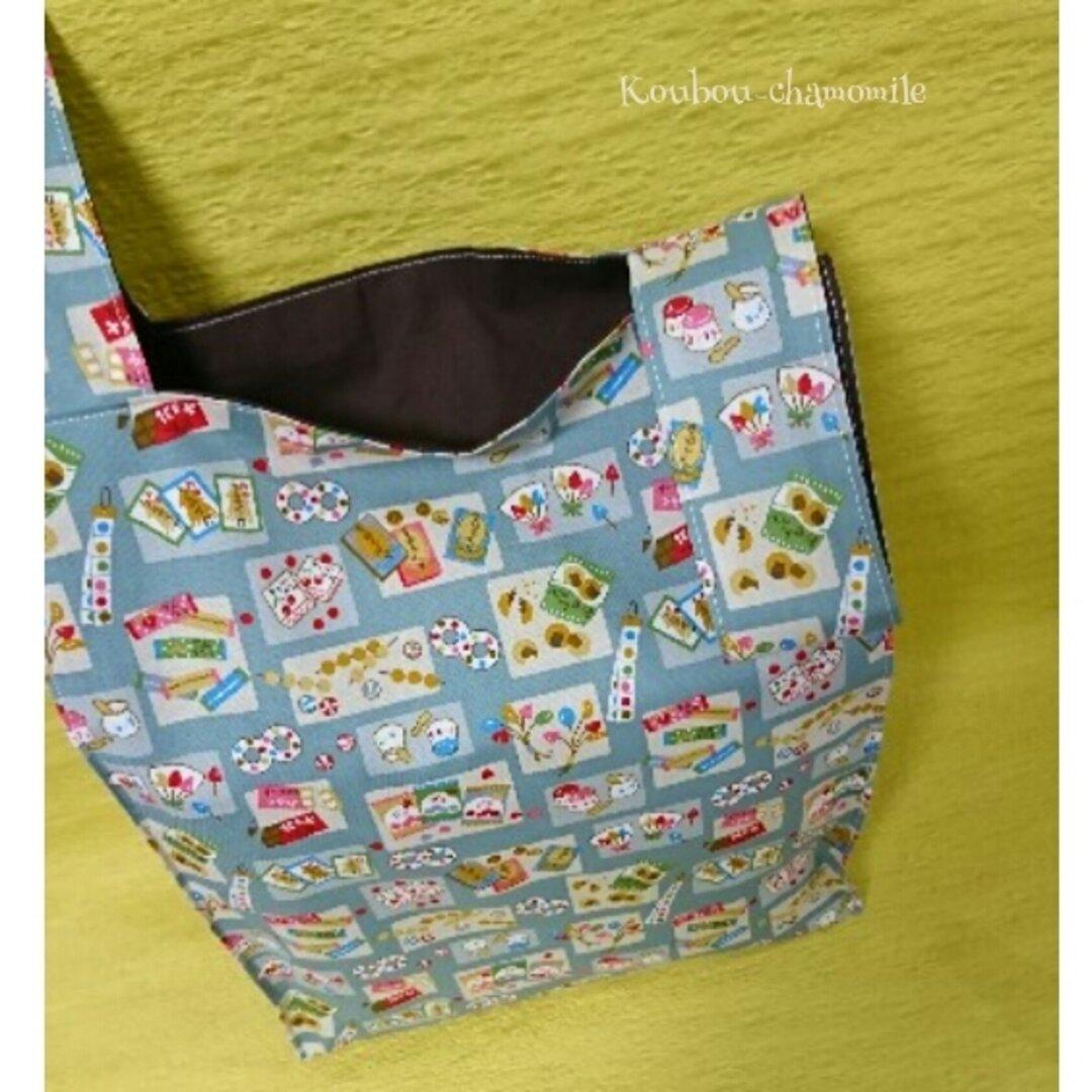 レジ袋タイプのエコバッグ(なつかしい駄菓子屋さん柄~グレイッシュブルー)