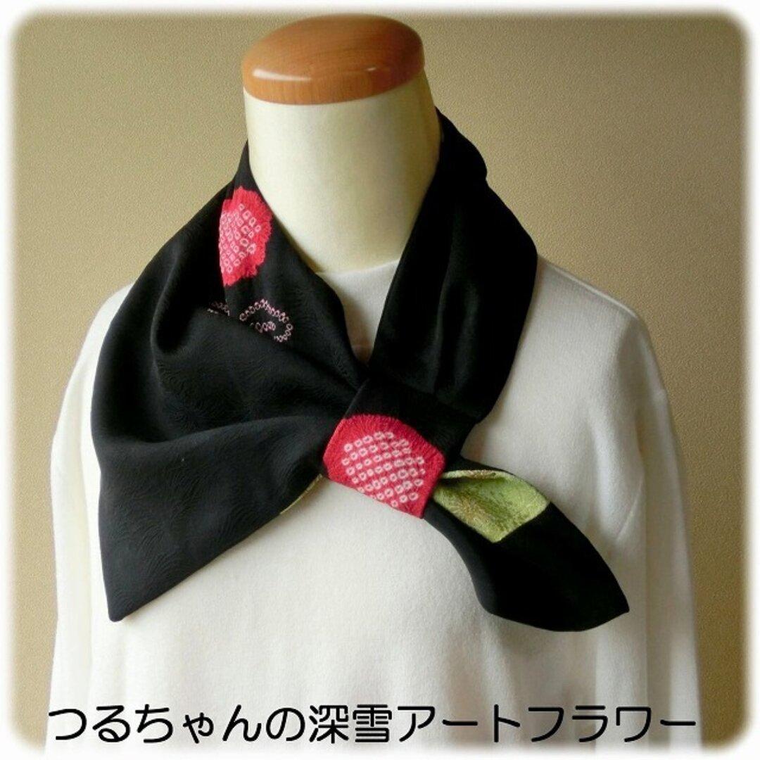 変わりスカーフ(黒地に赤の絞り) リバーシブルタイプ