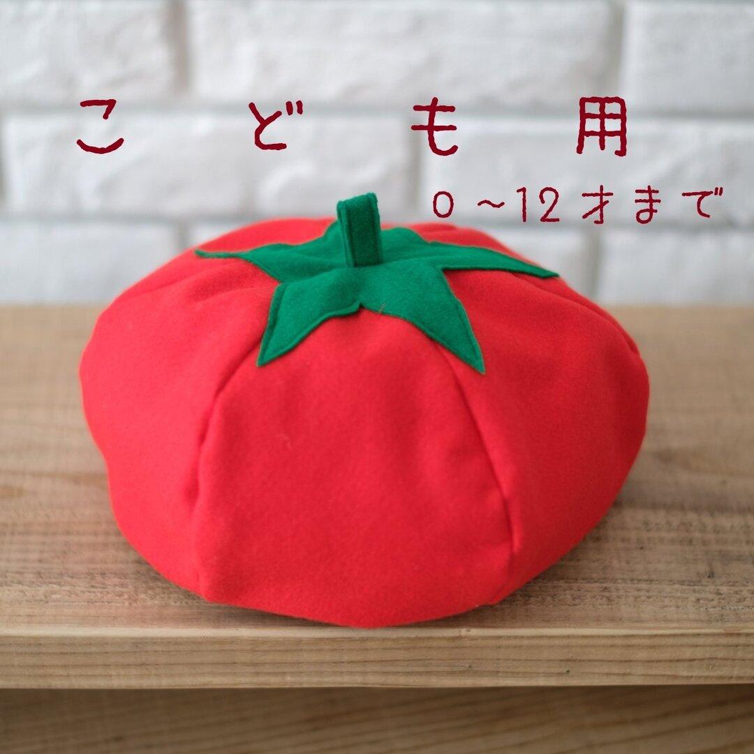 子供用ぼうし トマトちゃん
