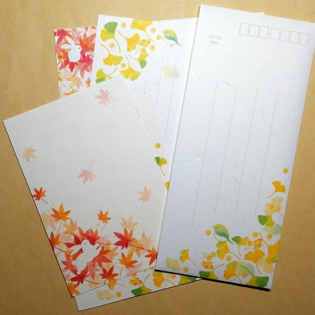 銀杏と紅葉の秋模様。縦書きレターセットとポストカード