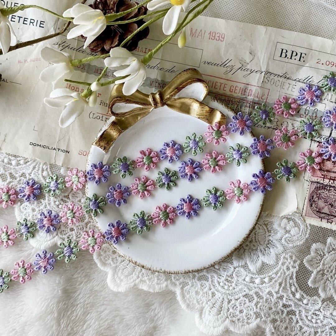 1m カラーマーガレット 花 フラワー ケミカルレース ブレード BK210910 ハンドメイド 手芸 素材 材料
