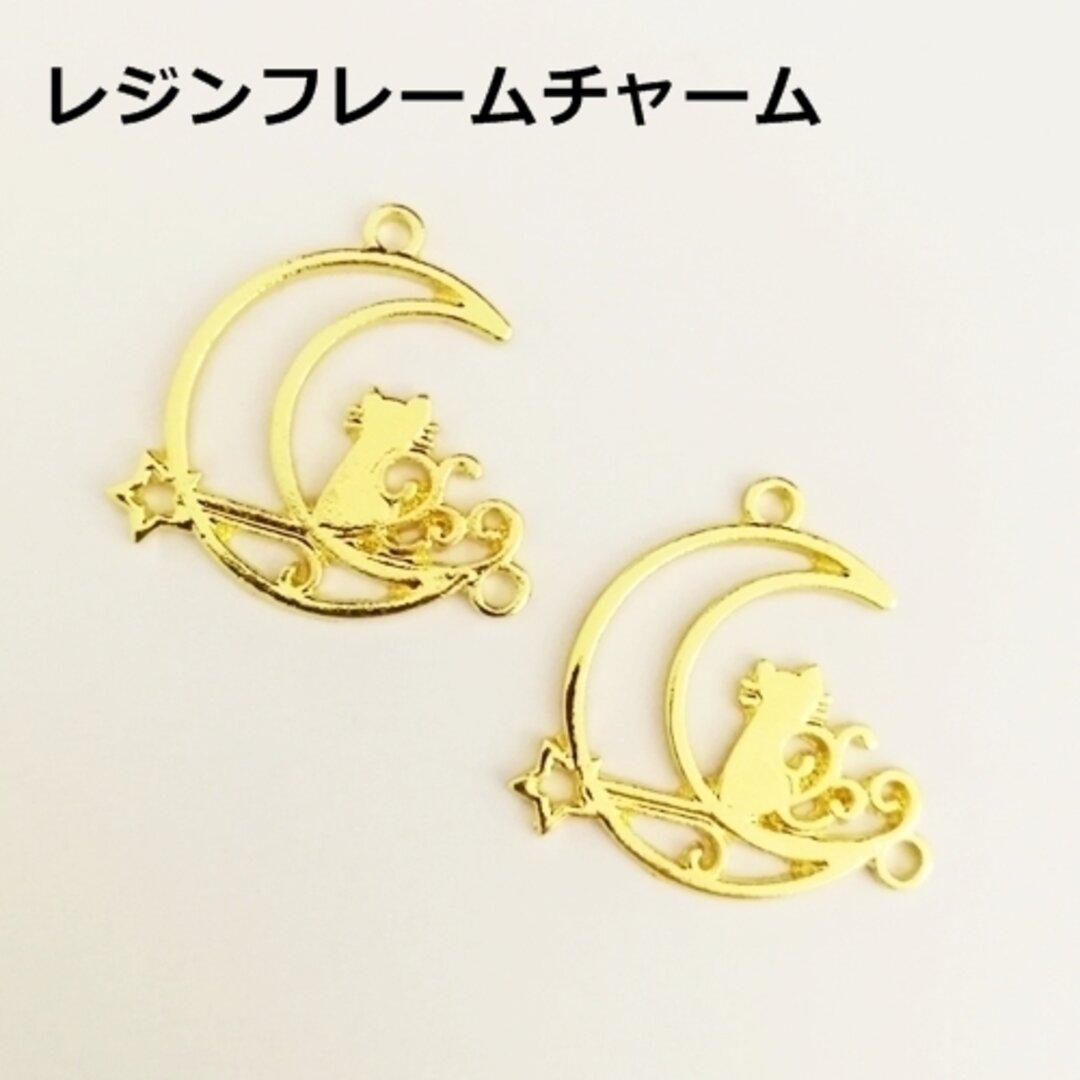 (set-04) レジン 枠 ( 猫 × 月 4枚)ネコ コネクター カン2つ付 レジンパーツ 円形 レジン枠 空枠