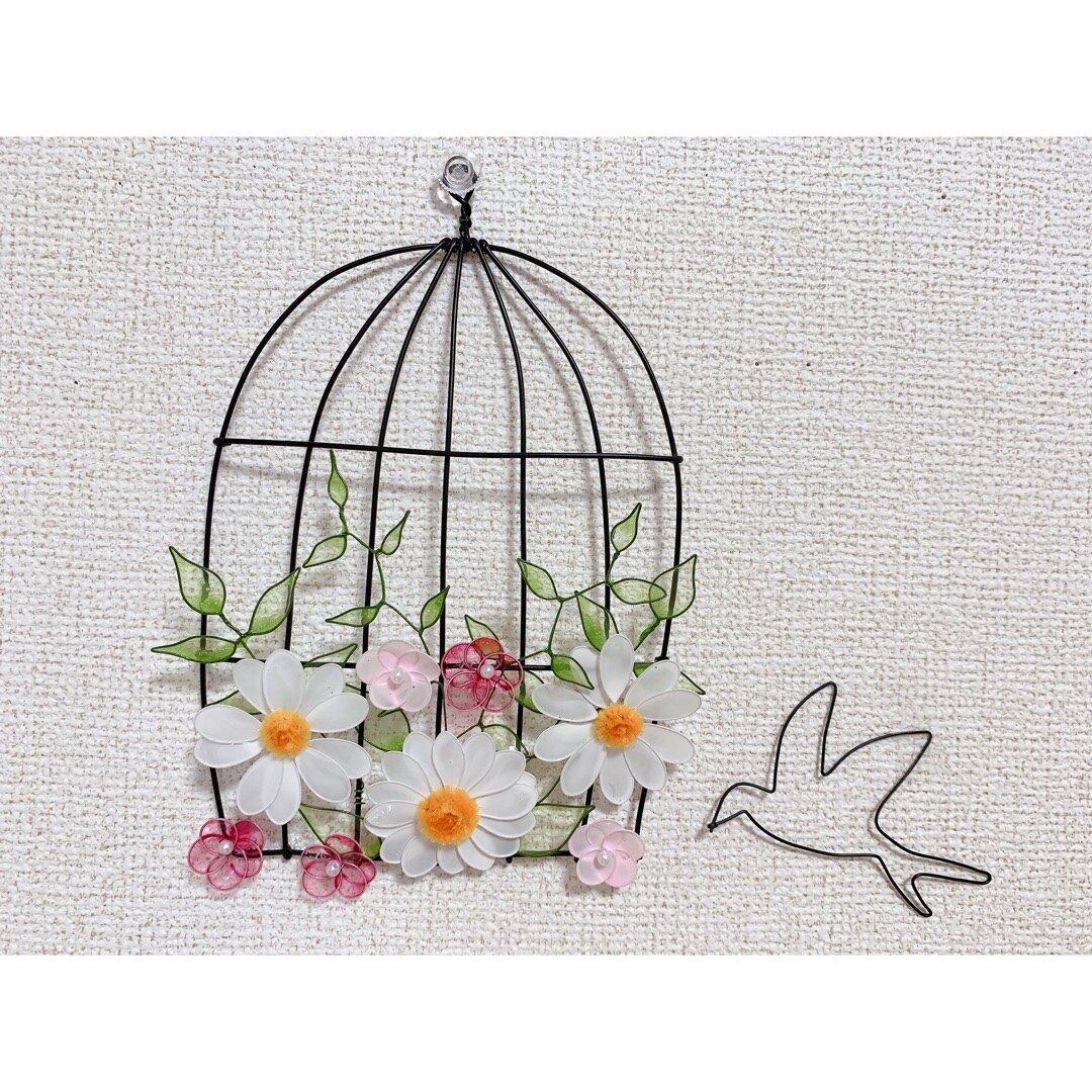 アメリカンフラワー ディップアート ワイヤークラフト  鳥かご