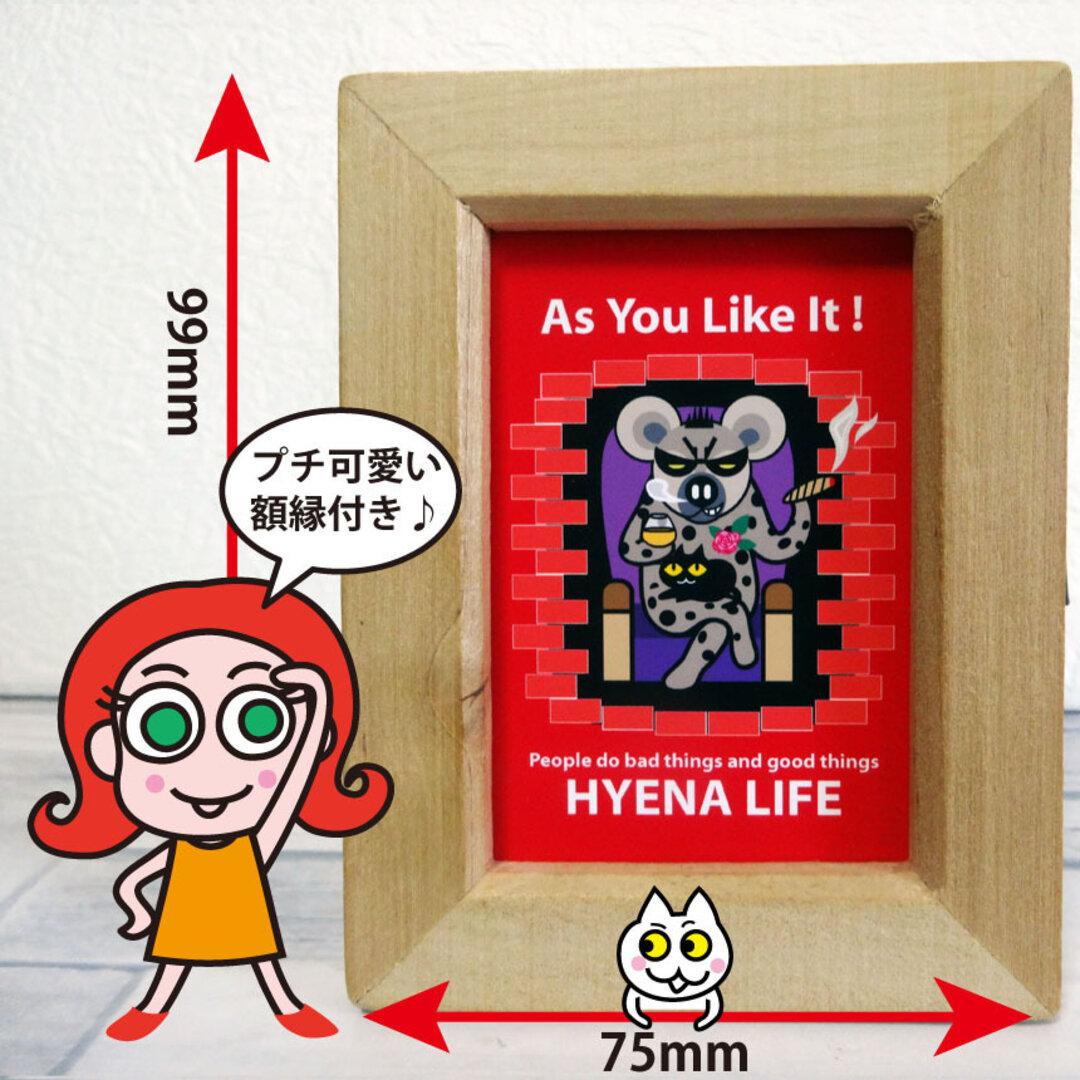 ハイエナ・ライフ /プチポスター(額縁付き)