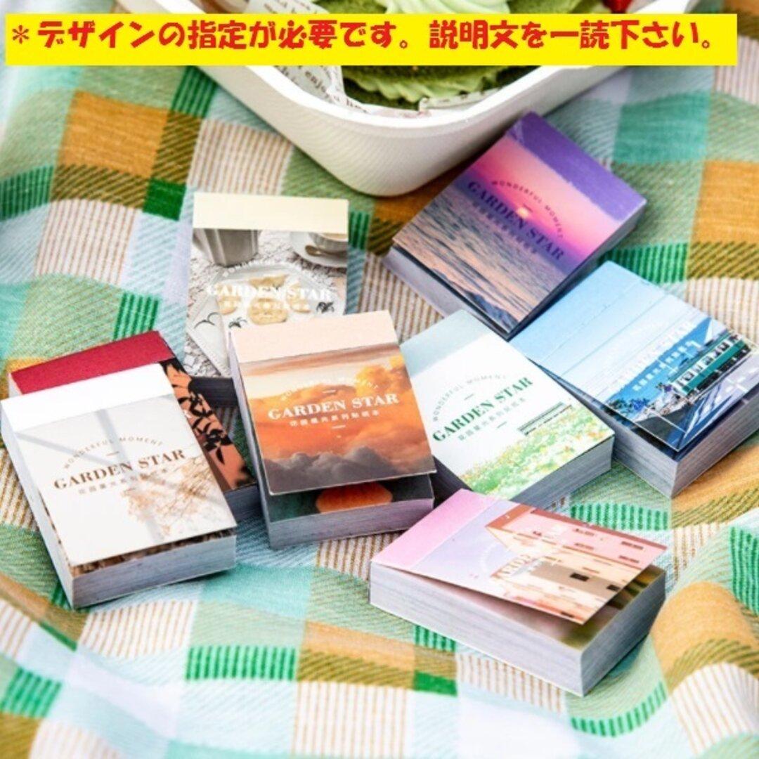 【選択必須】ミニミニメモ型シール帳 ① フォト 50枚 海外文具