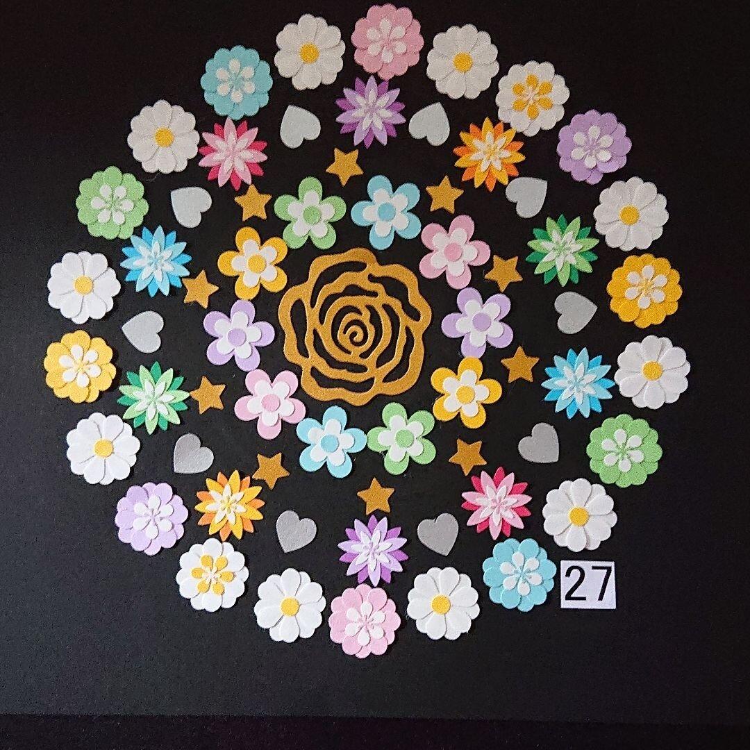 クラフトパンチお花(27)