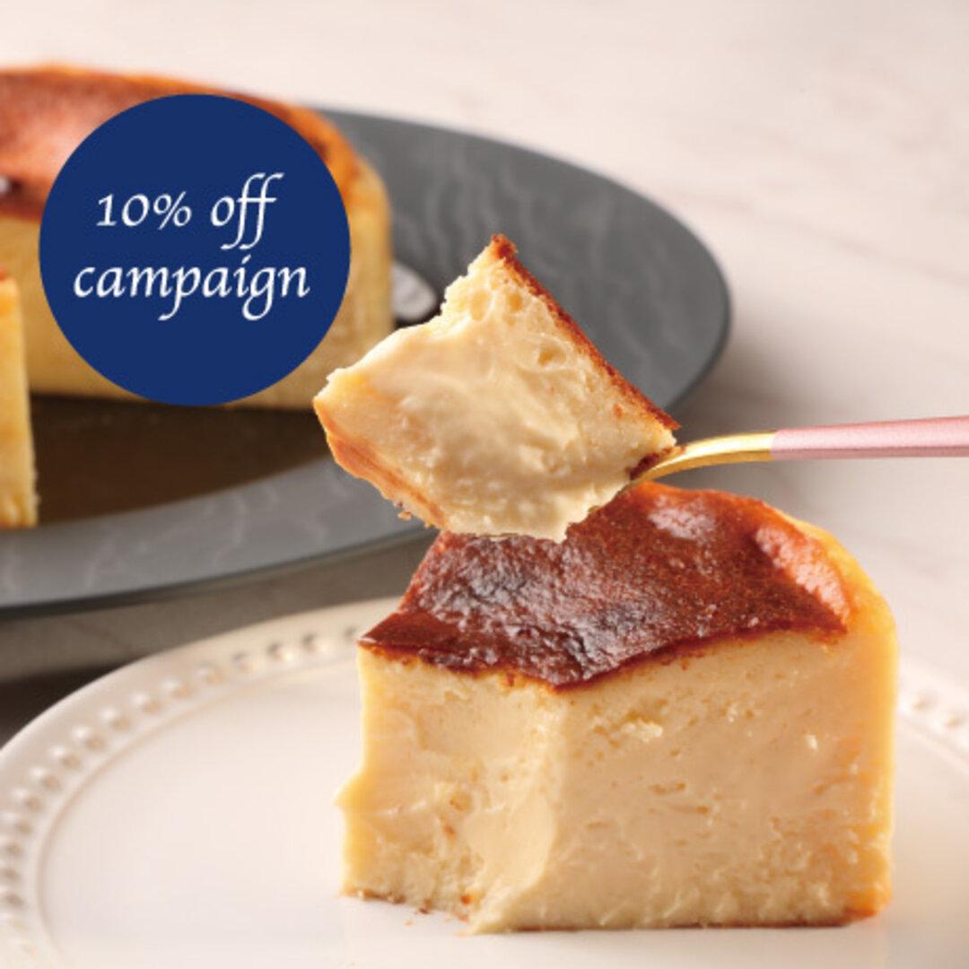 【10%OFF】とけだすバスクチーズケーキ「とけバス」12cmホールケーキ